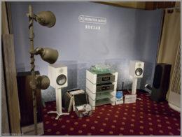 bristol hifi show 2020 03 monitor audio bronze 100 speakers
